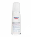 PH5 EUCERIN DESOD BALSAM SPRAY 75ML